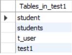 查询数据库中所有的表