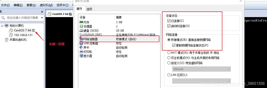[外链图片转存失败,源站可能有防盗链机制,建议将图片保存下来直接上传(img-0GrcqzQ4-1587884144778)(en-resource://database/18868:1)]