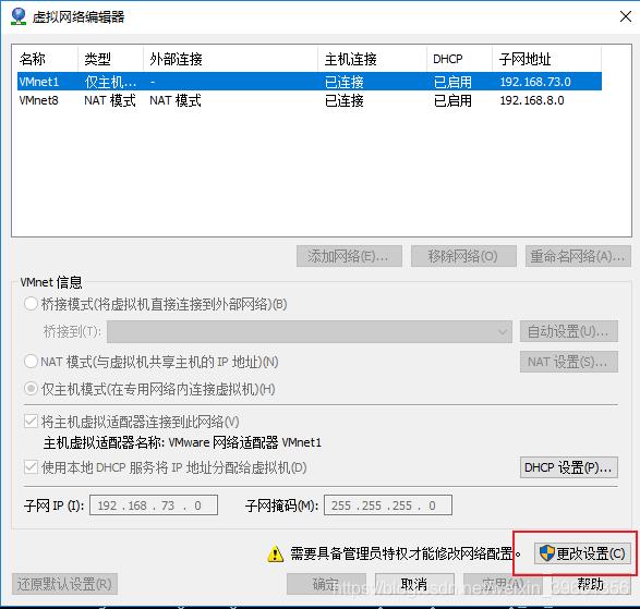 [外链图片转存失败,源站可能有防盗链机制,建议将图片保存下来直接上传(img-gVuFfzKg-1587884144791)(en-resource://database/18870:1)]