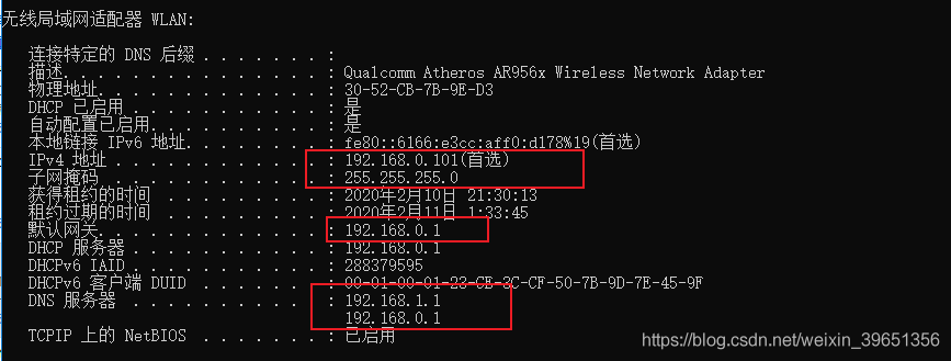 [外链图片转存失败,源站可能有防盗链机制,建议将图片保存下来直接上传(img-nu4wfT1A-1587884144808)(en-resource://database/18876:1)]
