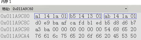 虚函数表内存分布
