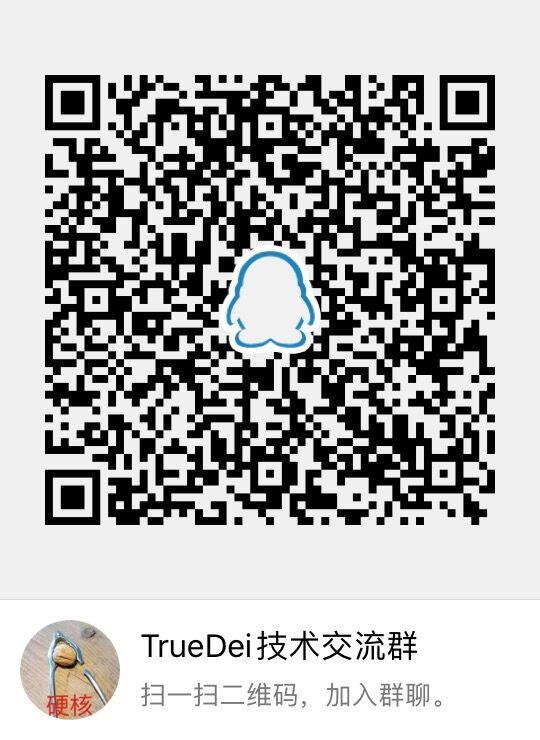 20200428162050661.jpg