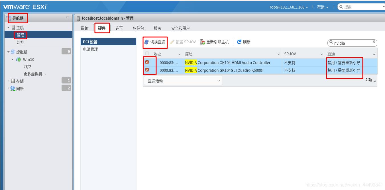 [外链图片转存失败,源站可能有防盗链机制,建议将图片保存下来直接上传(img-y7qB4r31-1588147246416)(/home/xiahuadong/图片/截图/84.png)]