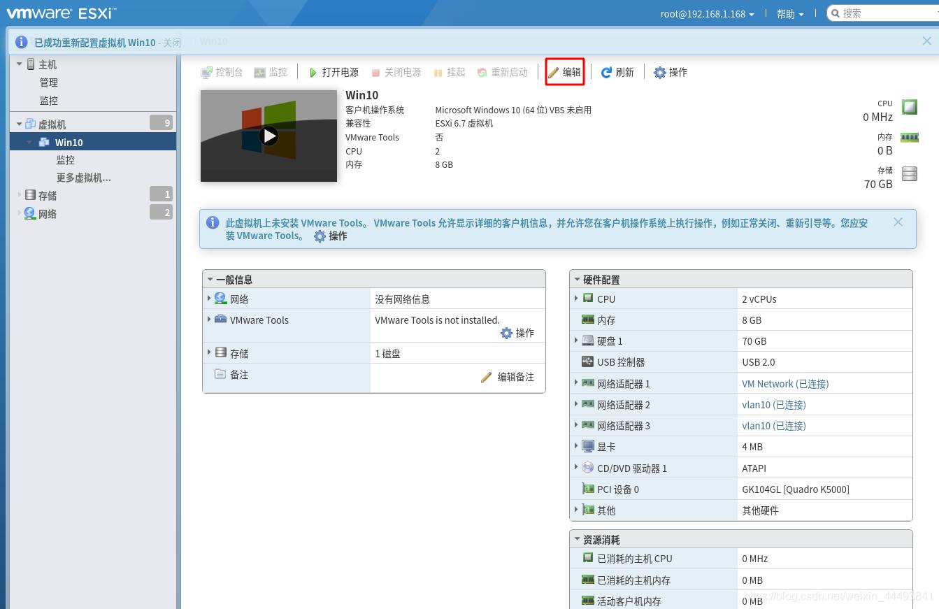 [外链图片转存失败,源站可能有防盗链机制,建议将图片保存下来直接上传(img-rq8d3ptT-1588147246418)(/home/xiahuadong/图片/截图/74.png)]
