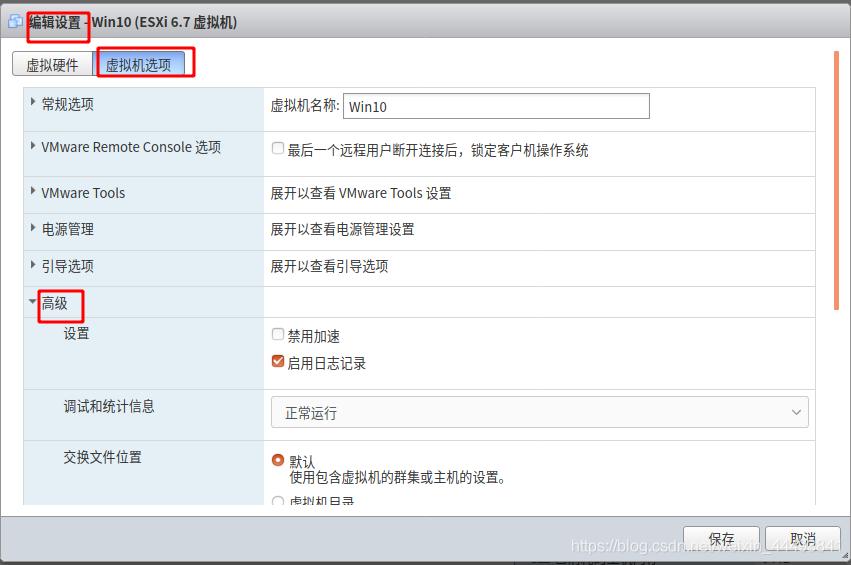 [外链图片转存失败,源站可能有防盗链机制,建议将图片保存下来直接上传(img-F9zq89Ng-1588147246422)(/home/xiahuadong/图片/截图/77.png)]