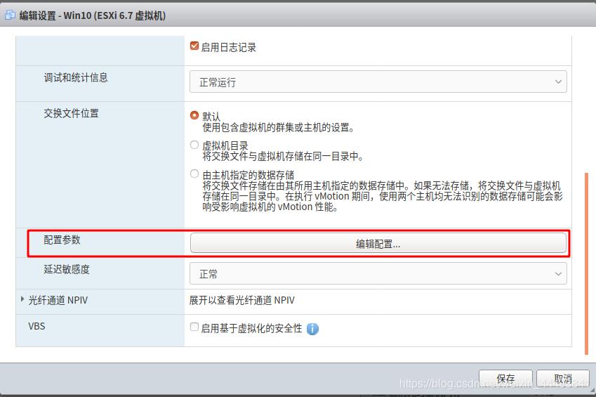 [外链图片转存失败,源站可能有防盗链机制,建议将图片保存下来直接上传(img-ofPKBWDM-1588147246423)(/home/xiahuadong/图片/截图/78.png)]