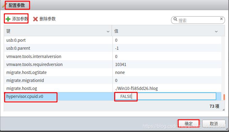 [外链图片转存失败,源站可能有防盗链机制,建议将图片保存下来直接上传(img-afzm1boA-1588147246423)(/home/xiahuadong/图片/截图/79.png)]
