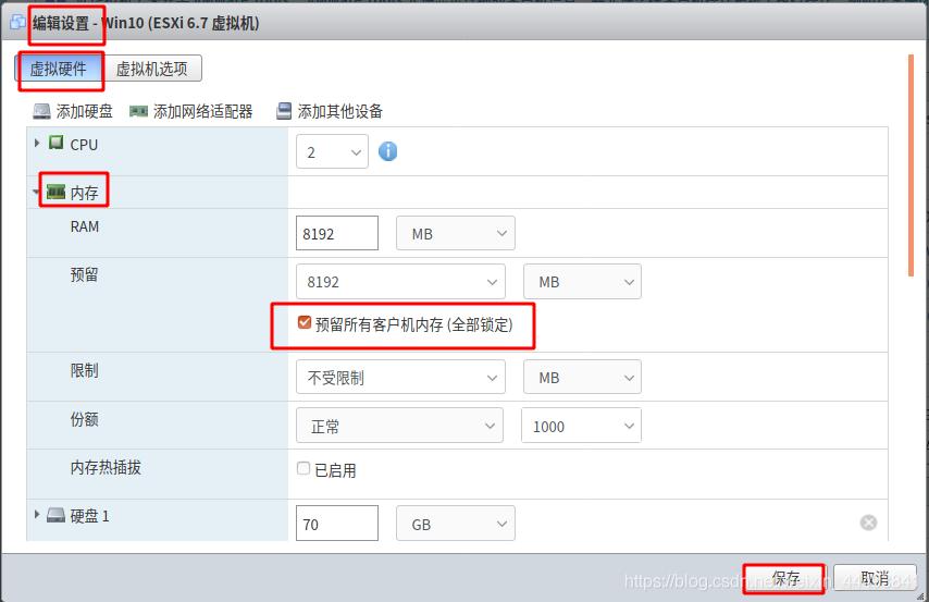 [外链图片转存失败,源站可能有防盗链机制,建议将图片保存下来直接上传(img-XeXpwG5U-1588147246424)(/home/xiahuadong/图片/截图/80.png)]
