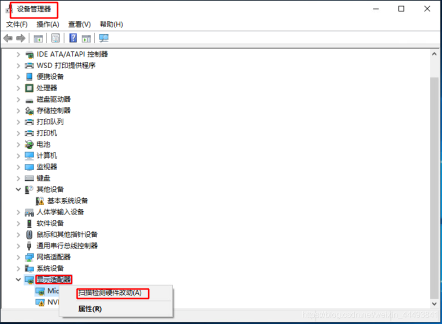[外链图片转存失败,源站可能有防盗链机制,建议将图片保存下来直接上传(img-lDX331Ih-1588147246424)(/home/xiahuadong/图片/截图/81.png)]