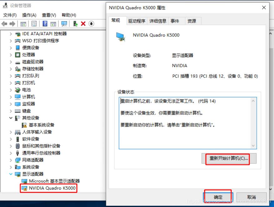 [外链图片转存失败,源站可能有防盗链机制,建议将图片保存下来直接上传(img-ratGjaXg-1588147246426)(/home/xiahuadong/图片/截图/82.png)]