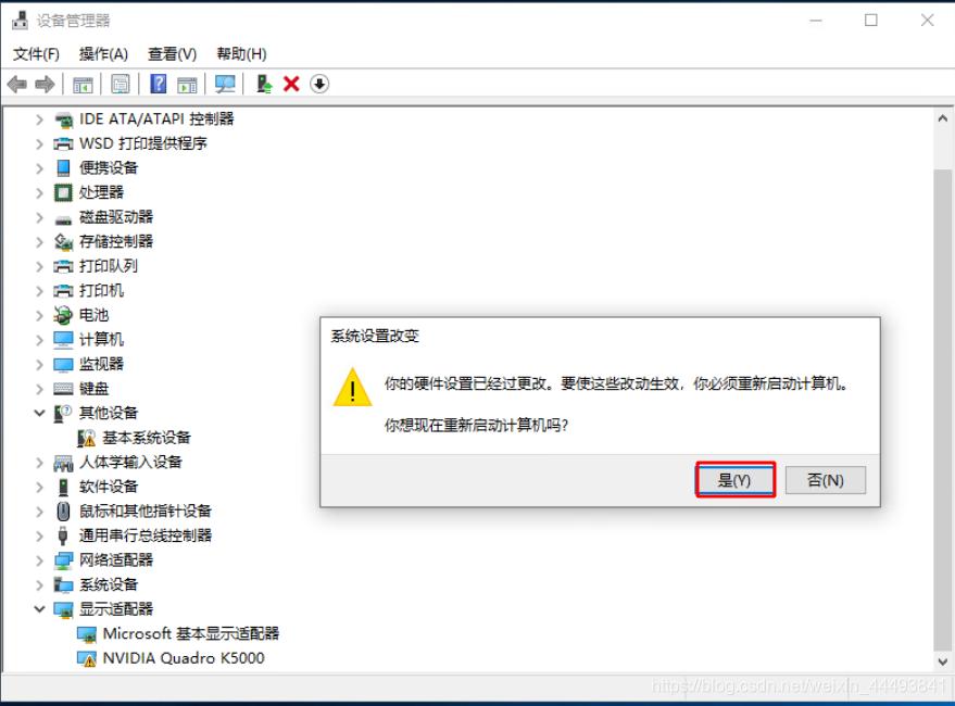 [外链图片转存失败,源站可能有防盗链机制,建议将图片保存下来直接上传(img-tAY6XECk-1588147246427)(/home/xiahuadong/图片/截图/83.png)]