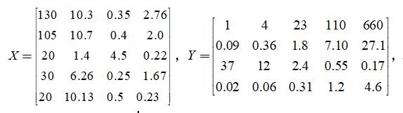 实测数据矩阵和等级标准矩阵