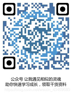 watermark,type_ZmFuZ3poZW5naGVpdGk,shadow_10,text_aHR0cHM6Ly9ibG9nLmNzZG4ubmV0L3dlaXhpbl80MzQ2OTY4MA==,size_16,color_FFFFFF,t_70