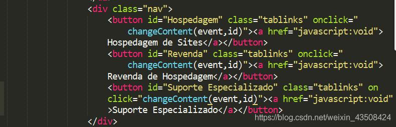 html代码