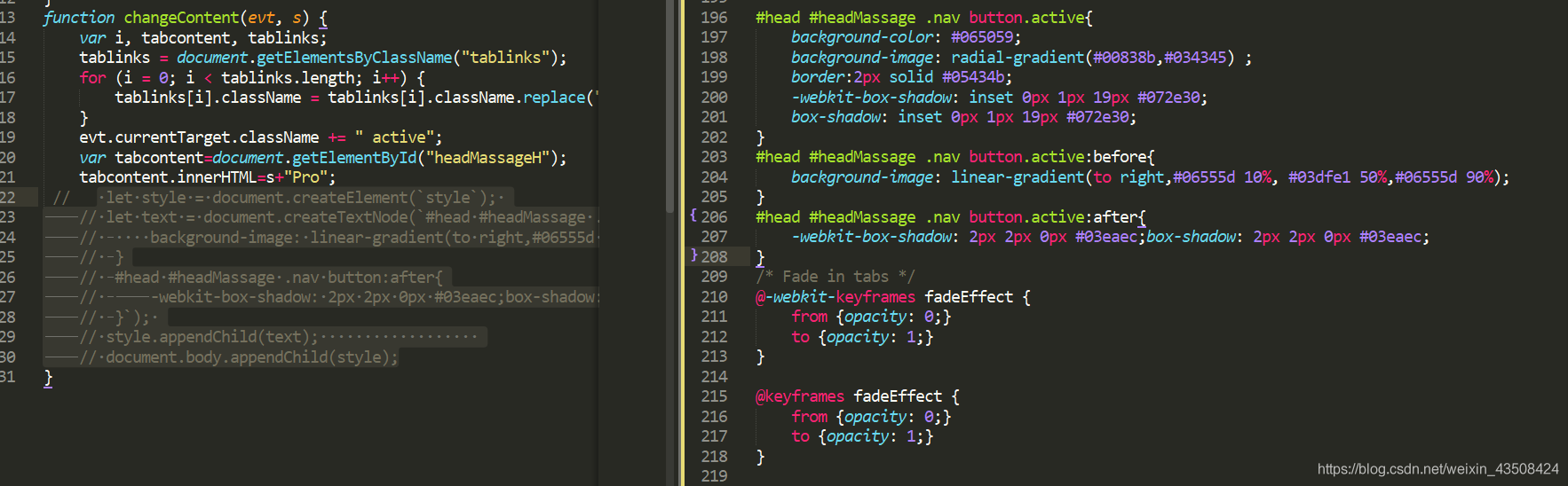 js和css的代码