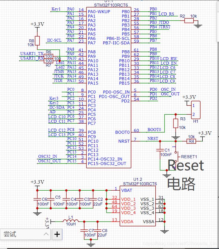 stm32微控制器电路/寒假在立创EDA画的原理图/