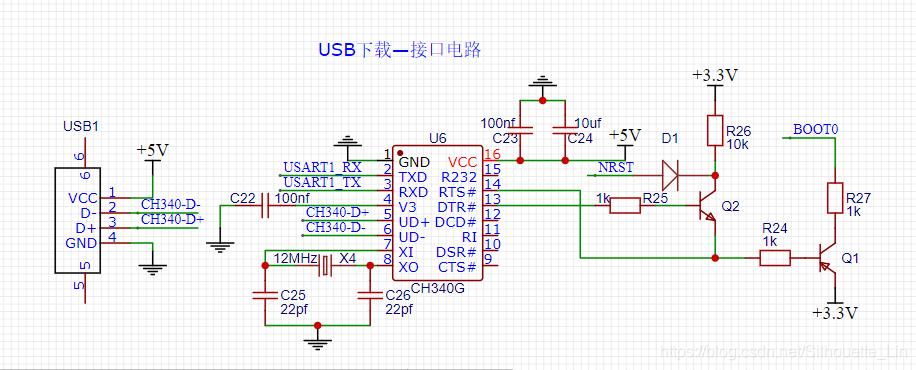团队做电压计使用到的电路