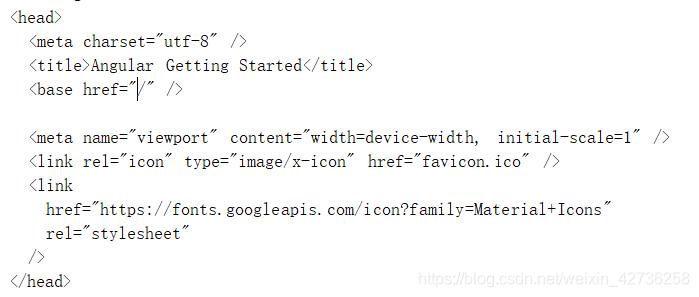 index.html文件head部分