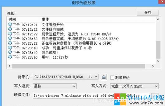 ultraiso软碟通怎么制作启动光盘_ultraiso如何制作光盘启动盘