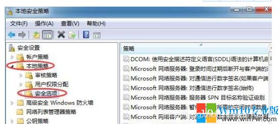Win7怎么禁用Ctrl+Alt+delete组合键_win7禁用Ctrl+Alt+delete组合键的方法