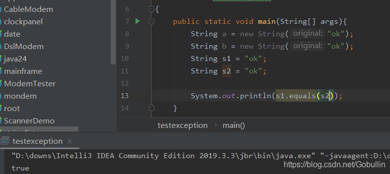 字符对象与字符String比较