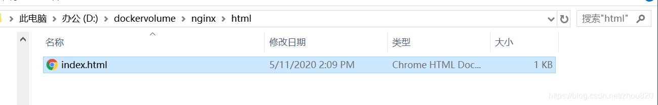 index.html必须建立的D盘,因为这是由于上面共享目录所致