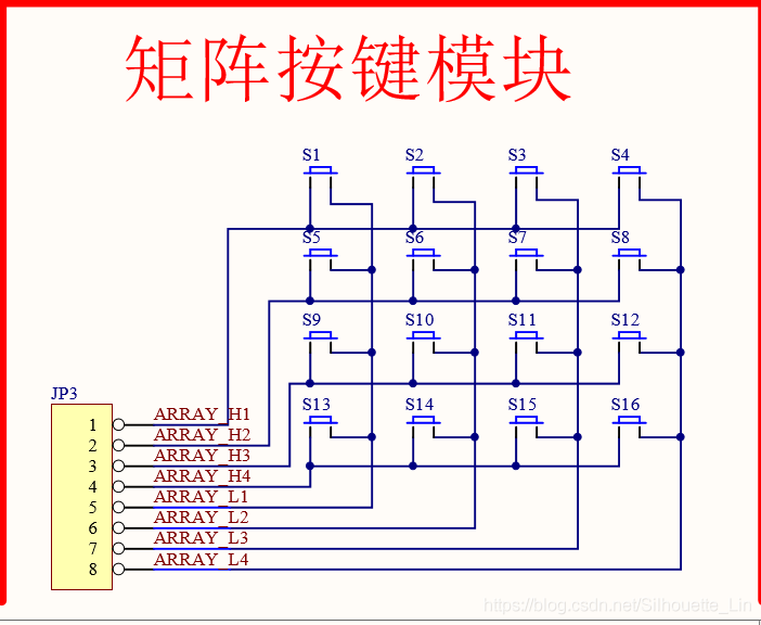 矩阵按键电路的电路原理图通常是这样的