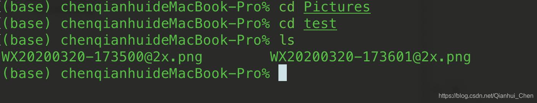 我想删除Picture/test文件夹里面所有png后缀的文件
