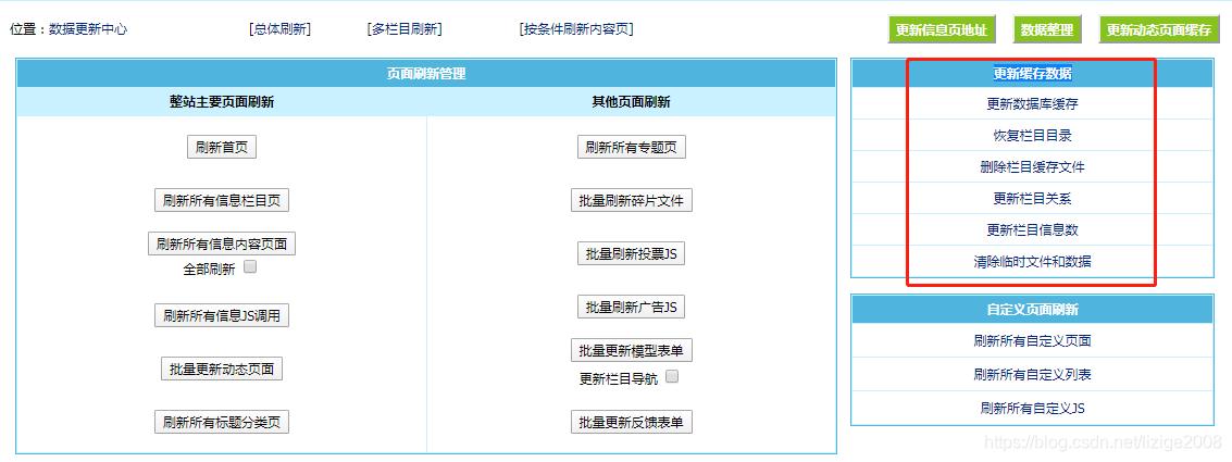 帝国cms7.5复制栏目时同时复制子栏目插图(1)