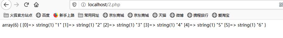PHP数组函数下与二维多维数组与数组的遍历(终点篇)phpqq37805832的博客-