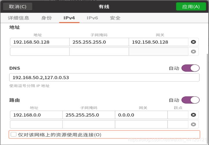 reverse基础(三)开发工具weixin44120721的博客-