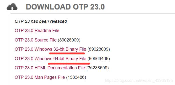 根据不同的位系统选择不同的下载文件