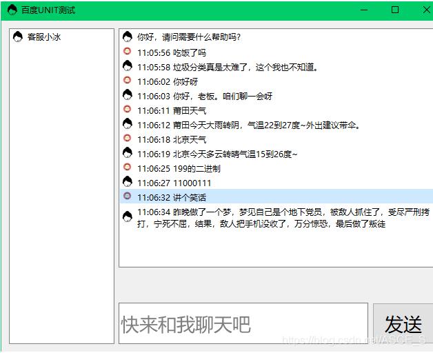 [外链图片转存失败,源站可能有防盗链机制,建议将图片保存下来直接上传(img-56EWw2Ki-1589776377292)(C:\Users\Administrator\AppData\Roaming\Typora\typora-user-images\image-20200518110659979.png)]