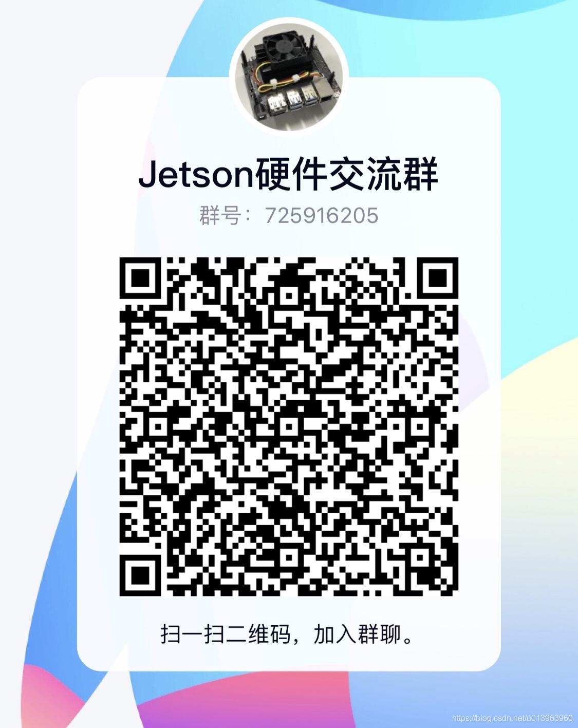 带你玩转Jetson Xavier NX系列教程  | Xavier NX刷机教程人工智能王向阳的博客-
