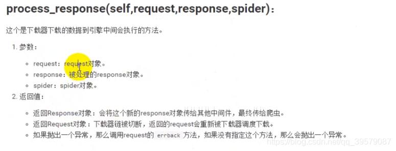 process_response