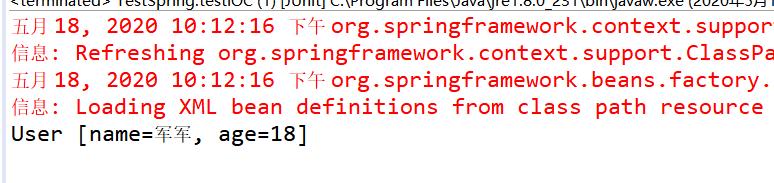 Spring框架轻松入门数据库源于热爱的博客-