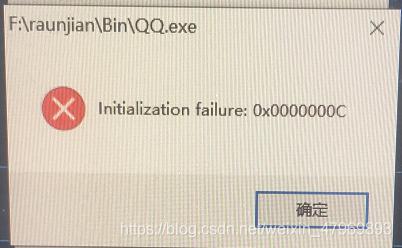 Windows 10系统中QQ启动报initialization failure:0×0000000c错误及软件无法正常打开,微信无法连接网络,浏览器上网正常操作系统weixin47969893的博客-