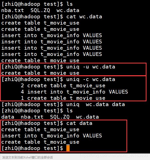 Linux  命令之uniq 删除重复行操作系统靠自己A. 的博客-