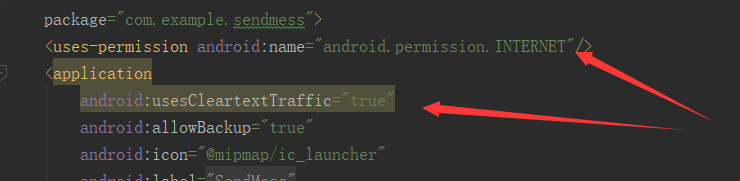 Android接入阿里云短信服务最全解析(包含demo)移动开发yuhang01的博客-