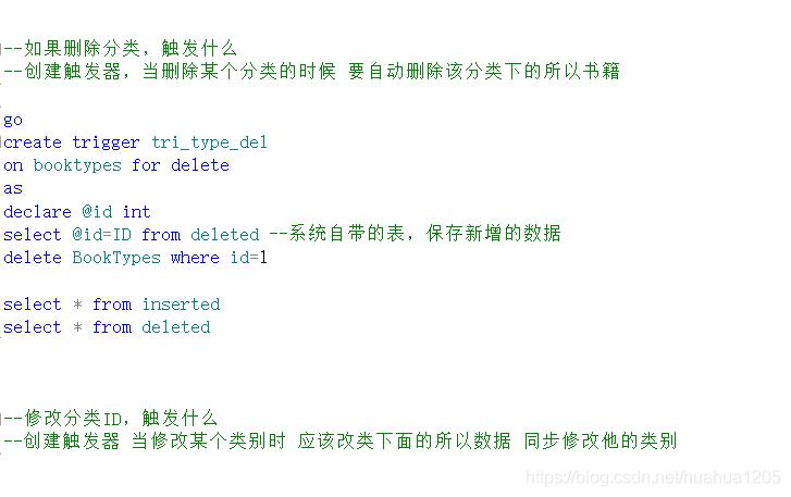 触发器数据库huahua1205的博客-