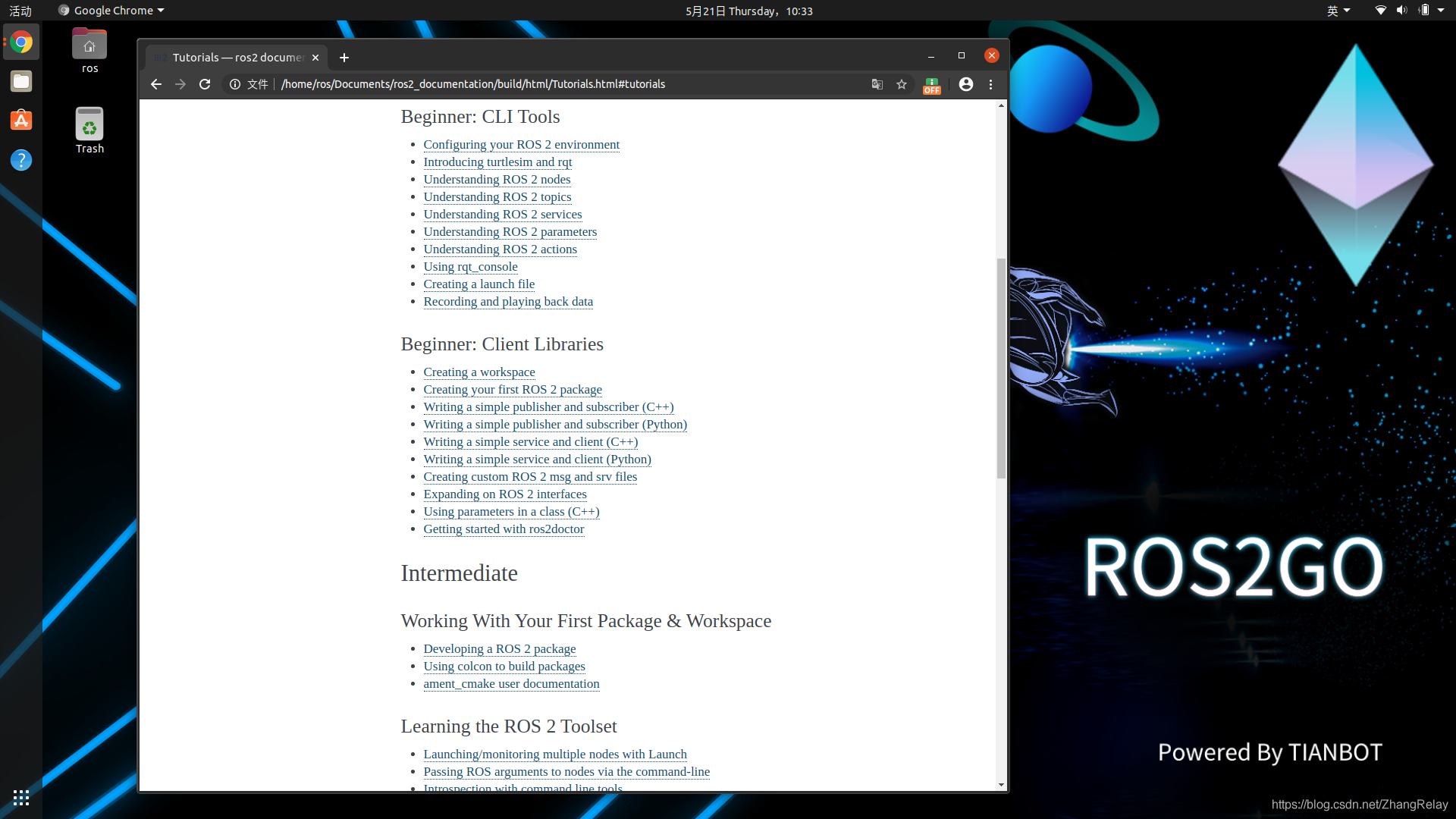 ROS2机器人应用简明教程01文档插图