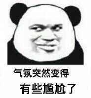 [外链图片转存失败(img-fOh0SSax-1565883185064)(https://raw.githubusercontent.com/xiaolongba/picture/master/emoji.jpg)]