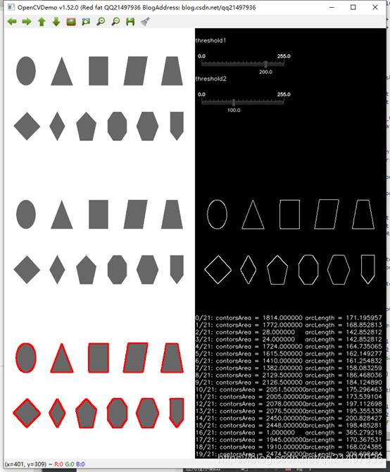 OpenCV开发笔记(五十八):红胖子8分钟带你深入了解图像的矩(图文并茂+浅显易懂+程序源码)ffmpeg红模仿的小作坊-