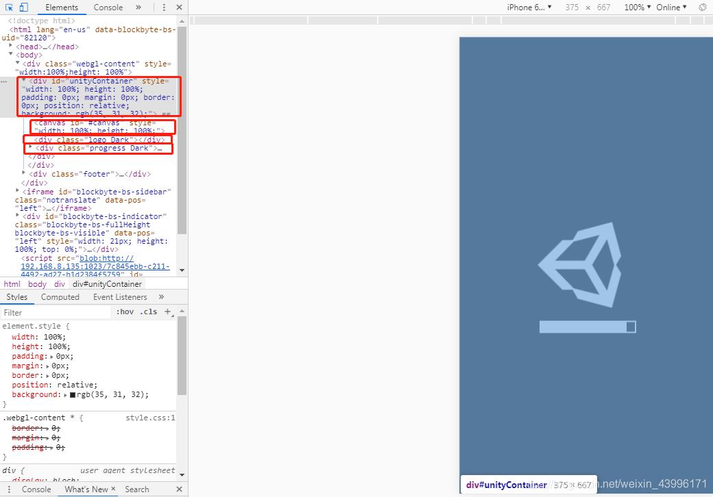 加载页面前端代码