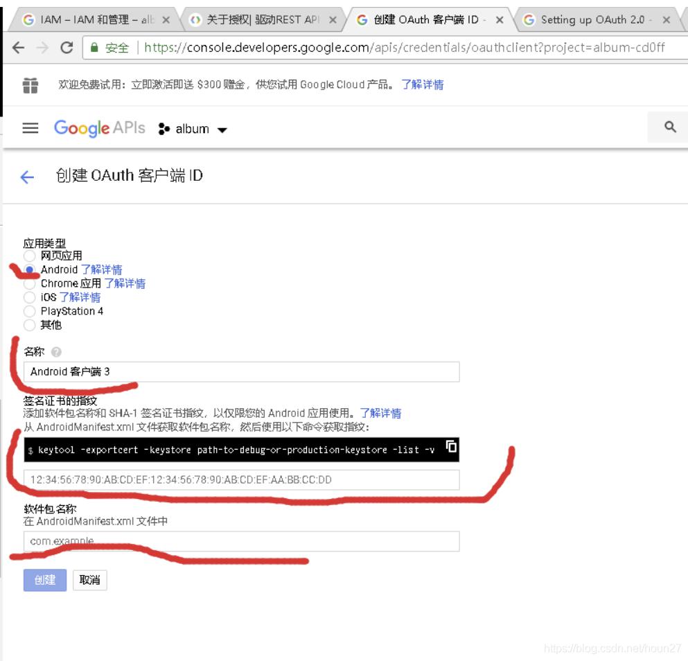谷歌登录com.google.andriod.gms.common.api.ApiException:10异常处理开发工具houn27的博客-