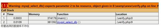 存在sql注入的网站源码下载_网站sql注入扫描 (https://www.oilcn.net.cn/) 综合教程 第12张