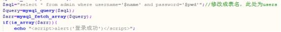 存在sql注入的网站源码下载_网站sql注入扫描 (https://www.oilcn.net.cn/) 综合教程 第8张
