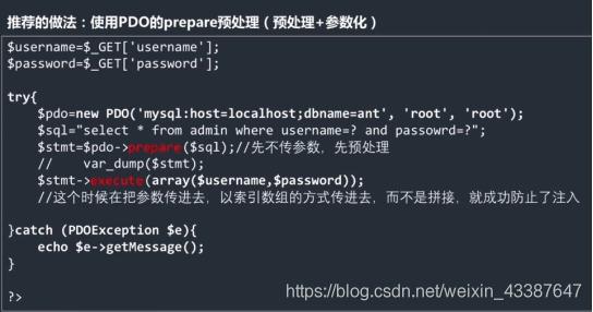 存在sql注入的网站源码下载_网站sql注入扫描 (https://www.oilcn.net.cn/) 综合教程 第19张