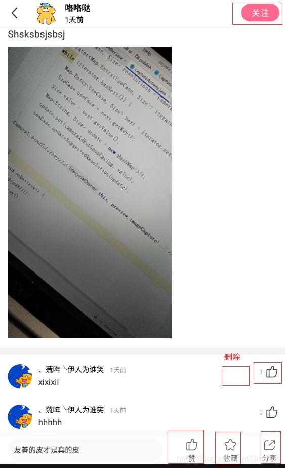 【Android】Jetpack全组件实战开发短视频应用App(十八)移动开发Greathfs-