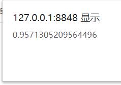 javascript从入门到跑路-----小文的js学习笔记(12)--------javascript数学对象javascriptqq45948983的博客-
